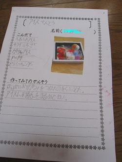 IMG_8973-01.jpg