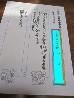 IMG_8975-01.jpg